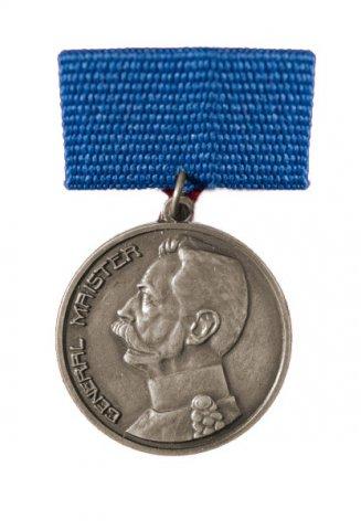 Srebrna medalja Generala Maistra - Podeljeno je 7 medalj